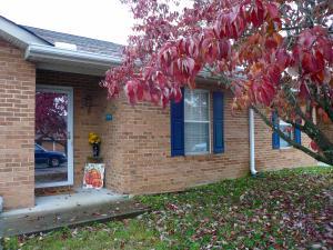7920 Cavanaugh Way, Powell, TN 37849