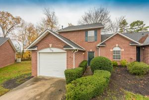 1319 Remington Grove Lane Lane, Knoxville, TN 37909