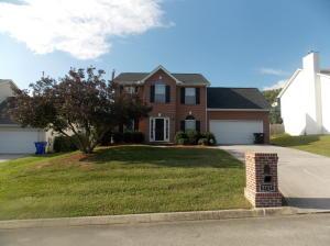 5717 Gaboury Lane, Knoxville, TN 37918