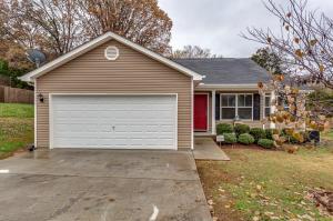 1227 Swan Pond Lane, Knoxville, TN 37914