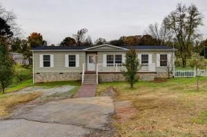 609 Cusick Rd, Maryville, TN 37804