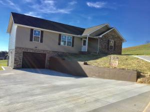 Altina Circle, New Tazewell, TN 37825