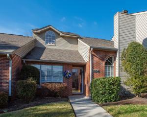 5034 Griffins Gate Lane, Knoxville, TN 37912