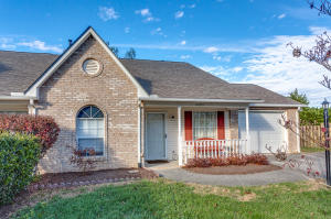 10005 Bellflower Way, 1, Knoxville, TN 37932