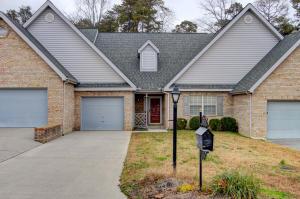 3400 Lexann Lane, Knoxville, TN 37917
