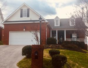 4615 Linton Rose Lane, Knoxville, TN 37918