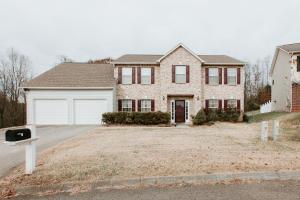 714 Fox Landing Lane, Knoxville, TN 37922