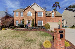 8365 Harbor Cove Drive, Knoxville, TN 37938