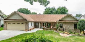 310 Tigitsi Way, Loudon, TN 37774