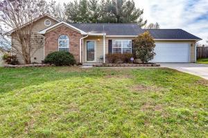 6024 Newington Lane, Knoxville, TN 37912