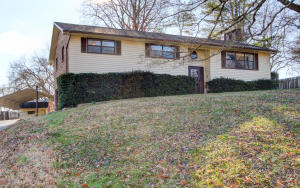 231 Woodland Drive, Kingston, TN 37763