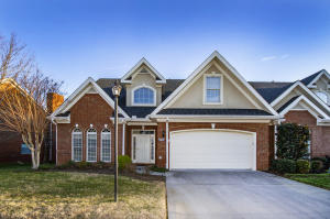 234 Fordham Way, Knoxville, TN 37934