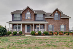 7639 Greenscape Drive, Knoxville, TN 37938