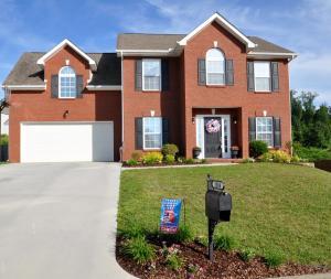 Welcome Home to 1316 Jackson Ridge!