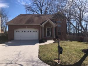 1512 Cider Lane, Powell, TN 37849
