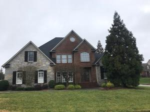 Property for sale at 1801 Greywell Rd, Knoxville,  TN 37922