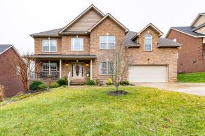 8414 Mahogany Lane, Knoxville, TN 37938