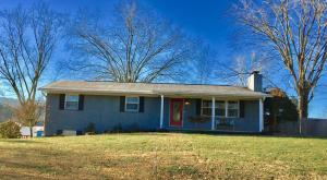 3401 N Fountaincrest Drive, Knoxville, TN 37918
