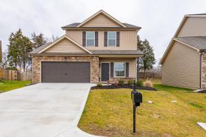 1636 Silver Spur Lane, Knoxville, TN 37932