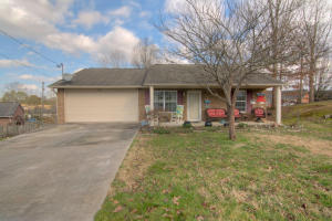 7500 Bathsheeba Lane, Corryton, TN 37721