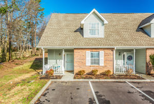 2025 Silverbrook Drive, Knoxville, TN 37923