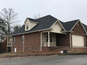 7519 School View Way, Knoxville, TN 37938