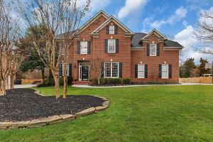 605 Briar Gate Lane, Knoxville, TN 37934