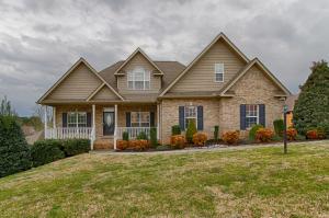 420 Royal Oaks Drive, Maryville, TN 37801