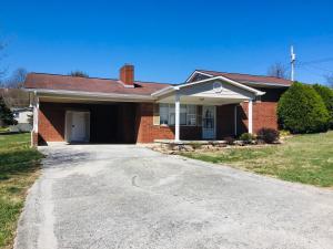 231 Bob White Drive, Tazewell, TN 37879