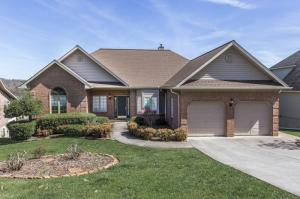 118 Tooweka Circle, Loudon, TN 37774