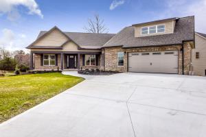 1601 Brairfield Lane, Knoxville, TN 37931