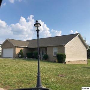 4168 Briggs Loop, Kodak, TN 37764
