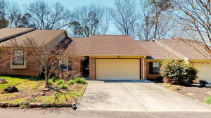 307 Camelot Court, Knoxville, TN 37922