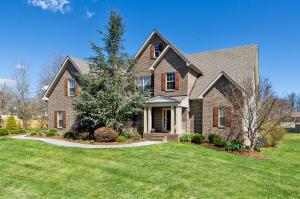 524 Hidden Grove Rd, Knoxville, TN 37934