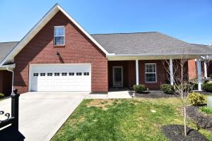 7853 Thomas Henry Way, Knoxville, TN 37938