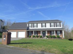 11337 Stonebriar Lane, Knoxville, TN 37932