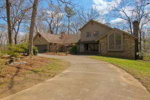 3953 Riverview Drive, Maryville, TN 37804