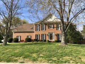 Property for sale at 11511 Ivy Chase Lane, Knoxville,  Tennessee 37934