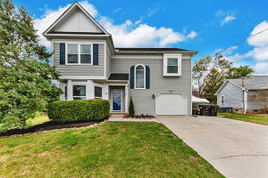 1351 Wenlock Rd, Knoxville, TN 37922