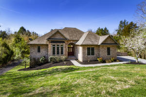 25 Pineberry Court, Vonore, TN 37885