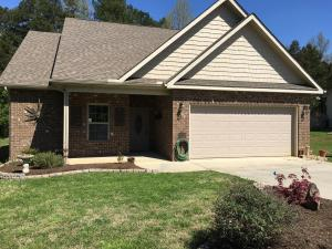 6005 Park Shadow Way, Knoxville, TN 37924
