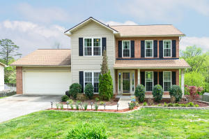 8720 Brucewood Lane, Knoxville, TN 37923