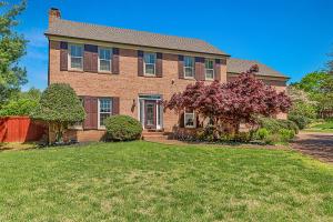 204 Hampton Court, Knoxville, TN 37922