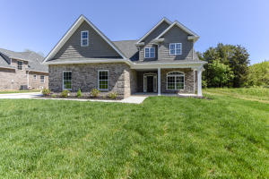 1535 Inverness Drive, Maryville, TN 37801