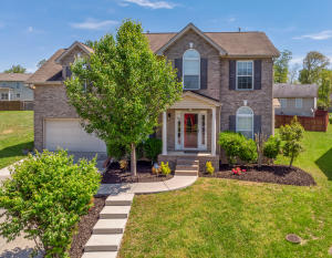 2138 Blue Sage Lane, Knoxville, TN 37924