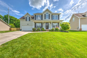 7240 Olive Branch Lane, Knoxville, TN 37931