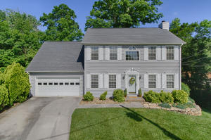 1923 Marty Circle, Knoxville, TN 37932