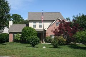 912 Ilex Circle, Knoxville, TN 37919