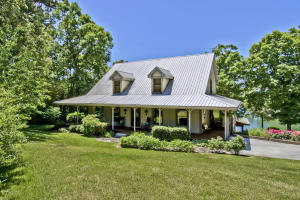 Property for sale at 137 Moores Cabin Circle, Ten Mile,  Tennessee 37880