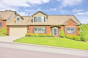 4253 Platinum Drive, Knoxville, TN 37938